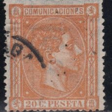 Sellos: ESPAÑA, 1875 EDIFIL Nº 165. Lote 125033675