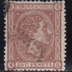 Sellos: ESPAÑA, 1875 EDIFIL Nº 167. Lote 125033859