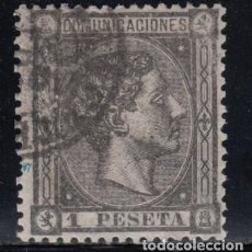 Sellos: ESPAÑA, 1875 EDIFIL Nº 169. Lote 125034007