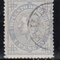 Sellos: ESPAÑA, 1876 EDIFIL Nº 186. Lote 125034391