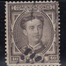 Sellos: ESPAÑA, 1876 EDIFIL Nº 178. Lote 125036207