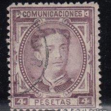 Sellos: ESPAÑA, 1876 EDIFIL Nº 181. Lote 125036403