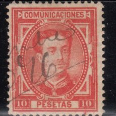 Sellos: ESPAÑA, 1876 EDIFIL Nº 182. Lote 125036527