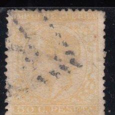 Sellos: ESPAÑA, 1877 EDIFIL Nº 189. Lote 125045247