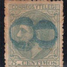 Sellos: ESPAÑA, 1879 EDIFIL Nº 201, MARCA DE PORTEO, . Lote 125049827