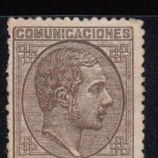 Sellos: ESPAÑA, 1879 EDIFIL Nº 192 ( * ) . Lote 125056091