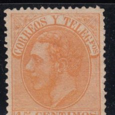 Sellos: ESPAÑA, 1882 EDIFIL Nº 210 ( * ). Lote 125056203