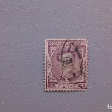Sellos: ESPAÑA - 1876 - ALFONSO XII - EDIFIL 181 - VALOR CATALOGO 100€.. Lote 126068651