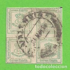 Timbres: EDIFIL 173. CORONA REAL Y ALFONSO XII. (1876).. Lote 126367335