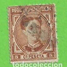 Francobolli: EDIFIL 174. CORONA REAL Y ALFONSO XII. (1876).. Lote 126368347