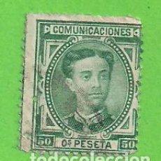 Sellos: EDIFIL 179. CORONA REAL Y ALFONSO XII. (1876).. Lote 126373103