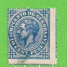 Timbres: EDIFIL 184. ALFONSO XII - SELLOS DE IMPUESTO DE GUERRA. (1876).. Lote 126476667