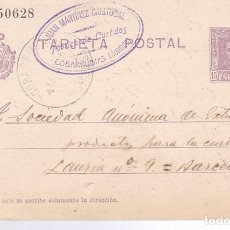 Timbres: F26-7-ENTERO POSTAL FÁBRICA CURTIDOS COBARRUBIAS BURGOS 1926. Lote 126511347