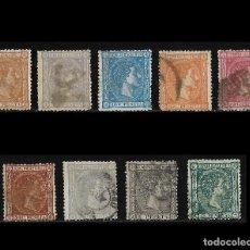 Sellos: 1875 ALFONSO XII.LOTE.MATASELLO EDIFIL.162 -170. Lote 126674783