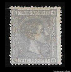 Sellos: 1875 ALFONSO XII. 50C LILA NUEVO. EDIF. Nº 168. Lote 127254307