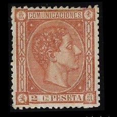 Sellos: 1875 ALFONSO XII. 2 C CASTAÑO. NUEVO. EDIF. Nº 162. Lote 127254507