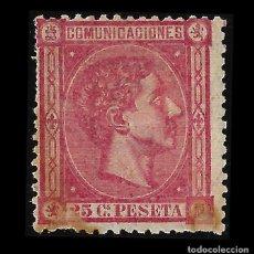 Sellos: 1875 ALFONSO XII. 25 C ROSA. NUEVO. EDIF. Nº 166. Lote 127254871