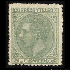 Sellos: 1879 ALFONSO XII. 5 C VERDE . NUEVO, EDIF. Nº 201. Lote 127269455