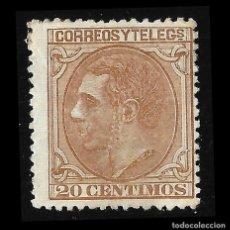 Sellos: 1879 ALFONSO XII. 20 C CASTAÑO ROJIZO . NUEVO, EDIF. Nº 203. Lote 127270203