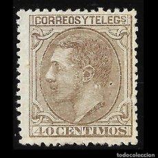 Sellos: 1879 ALFONSO XII. 40 C CASTAÑO . NUEVO, EDIF. Nº 205. Lote 127270719