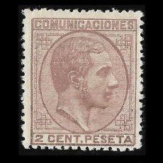 Sellos: 1878 ALFONSO XII. 2 C MALVA . NUEVO, EDIF. Nº 190. Lote 127341583