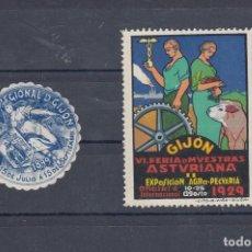 Sellos: GIJON. DOS VIÑETAS DE EXPOSICIONES DE1899 Y 1929.. Lote 127554731