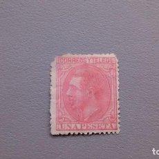 Sellos: ESPAÑA - 1879 - ALFONSO XII - EDIFIL 207 - MNH** - NUEVO - VALOR CATALOGO 188€.. Lote 127765603
