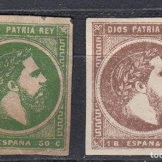 Sellos: 1875 EDIFIL 160/61* NUEVOS CON CHARNELA. CARLOS VII. SIN GARANTIA. Lote 127915563