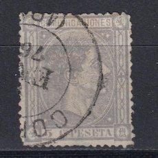 Sellos: 1875 EDIFIL 163 USADO. ALFONSO XII. Lote 128176427