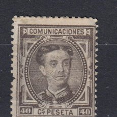 Sellos: 1876 EDIFIL 178(*) NUEVO SIN GOMA Y CON CHARNELA.. ALFONSO XII. Lote 128176991