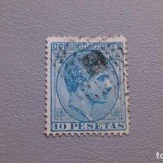 Sellos: EXT- ESPAÑA - 1878 - ALFONSO XII - EDIFIL 199 - SELLO CLAVE - BONITO - VALOR CATALOGO 575€.. Lote 128659579
