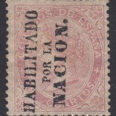 Sellos: ESPAÑA,1868 GOBIERNO PROVISIONAL. EDIFIL Nº 90 , MADRID. Lote 129114475