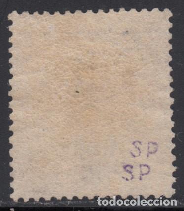 Sellos: ESPAÑA,1868 GOBIERNO PROVISIONAL. EDIFIL Nº 90 , MADRID - Foto 2 - 129114475