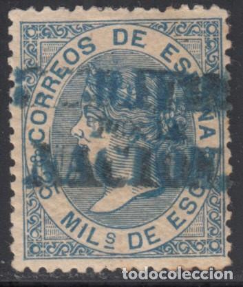 ESPAÑA,1868 GOBIERNO PROVISIONAL. EDIFIL Nº 97 , ANDALUCIA (Sellos - España - Alfonso XII de 1.875 a 1.885 - Nuevos)