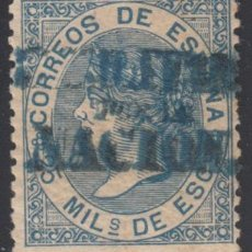 Sellos: ESPAÑA,1868 GOBIERNO PROVISIONAL. EDIFIL Nº 97 , ANDALUCIA. Lote 129114555
