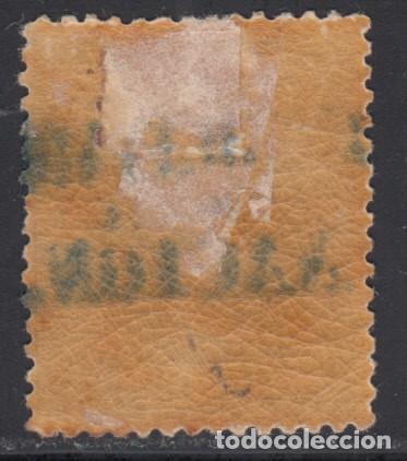 Sellos: ESPAÑA,1868 GOBIERNO PROVISIONAL. EDIFIL Nº 97 , ANDALUCIA - Foto 2 - 129114555