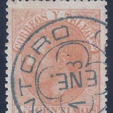 Sellos: EDIFIL 210 ALFONSO XII. 1882. MATASELLOS MONTORO (VARIEDAD...FECHA INVERTIDA). LUJO.. Lote 130088427