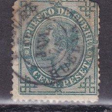 Sellos: VV10- CLÁSICOS EDIFIL 183 MATASELLOS MOGUER HUELVA . Lote 130544238
