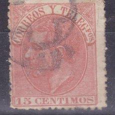 Sellos: VV12- CLÁSICOS EDIFIL 210. RARO TIPO DE TRÉBOL SIN FECHA. Lote 130548038