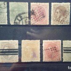 Sellos: SELLOS ESPAÑA 1879 ED. 200/208 SERIE COMPLETA CORTA USADOS Y BARRADOS. Lote 130629630