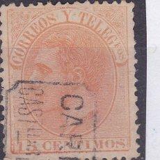 Sellos: VV14-ALFONSO XII MATASELLOS CARTERÍA CASTILLAR DE SANTISTEBAN JAÉN. Lote 130682464