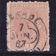 Sellos - VV26-Alfonso XII edifil 210 matasellos Trébol FERROL - 131434210