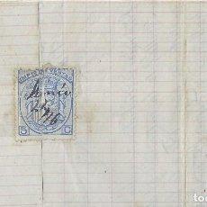 Sellos: CARTA DE 1876 A BARCELONA CON MATASELLOS FECHADOR DE VALLS E IMPUESTO DE VENTAS AL DORSO.,. Lote 131573026