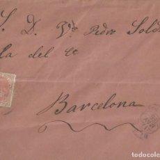 Sellos: SOBRE DE 1885 A BARCELONA CON MATASELLOS TRÉBOL DE OLOT. Lote 131573534