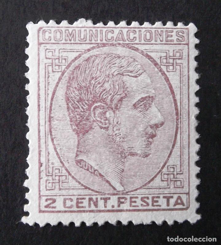EDIFIL 190, SIN GOMA Y SIN MATASELLAR. (Sellos - España - Alfonso XII de 1.875 a 1.885 - Usados)