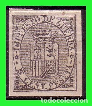 1874 ESCUDO DE ESPAÑA, EDIFIL Nº 141S * * (Sellos - España - Alfonso XII de 1.875 a 1.885 - Nuevos)