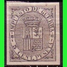 Stamps - 1874 Escudo de España, EDIFIL nº 141s * * - 131904898