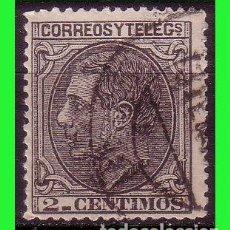 Sellos: 1879 ALFONSO XII, EDIFIL Nº 200 (O). Lote 132073434