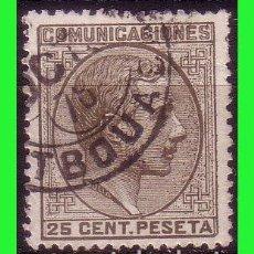 Sellos: 1878 ALFONSO XII, EDIFIL Nº 194 (O). Lote 132073694