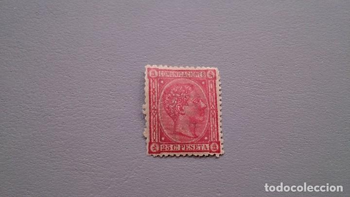 OC- ESPAÑA - 1875 - ALFONSO XII - EDIFIL 166 - MH* - NUEVO -CENTRADO - BONITO - VALOR CATALOGO 178€. (Sellos - España - Alfonso XII de 1.875 a 1.885 - Nuevos)
